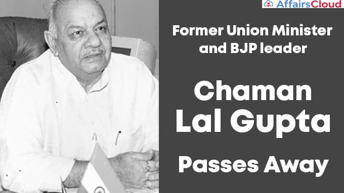 Former-Union-Minister-and-BJP-leader-Chaman-Lal-Gupta-passes-away
