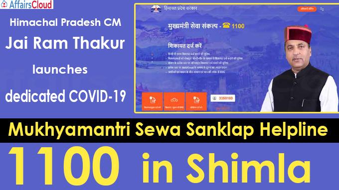 Himachal Pradesh CM Jai Ram Thakur launches dedicated COVID-19 'Mukhyamantri Sewa Sanklap Helpline 1100' in Shimla