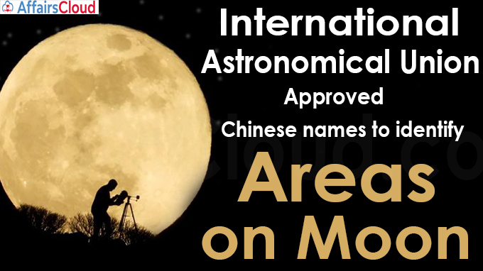 International Astronomical Union approves Chinese names