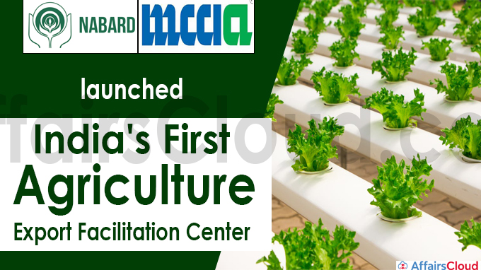 MCCIA and NABARD launch India's first Agriculture