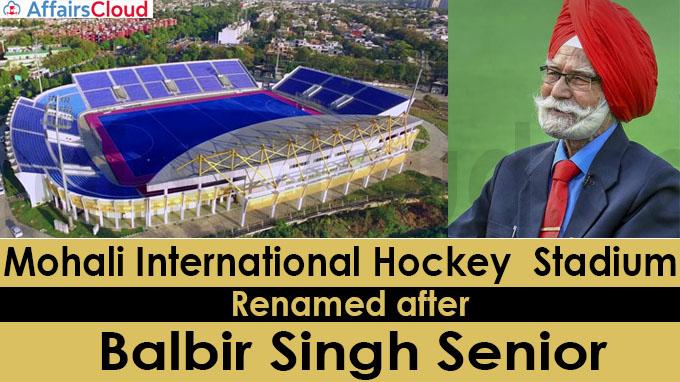 Mohali international hockey stadium renamed after Balbir Singh Senior
