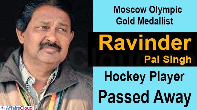 Moscow Olympic gold medallist Ravinder Pal Singh