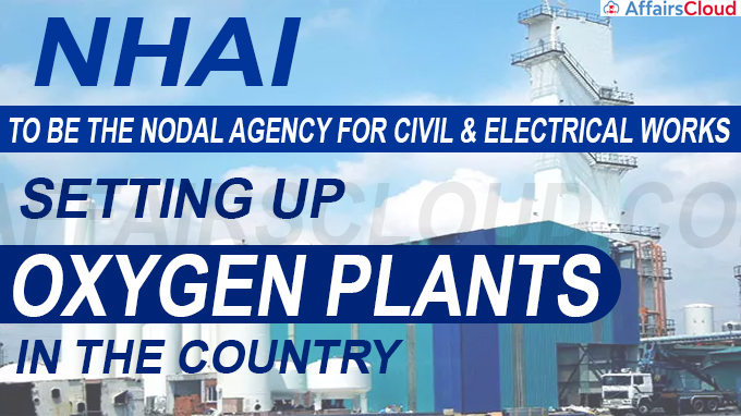 NHAI to be the nodal agency for civil & electrical works