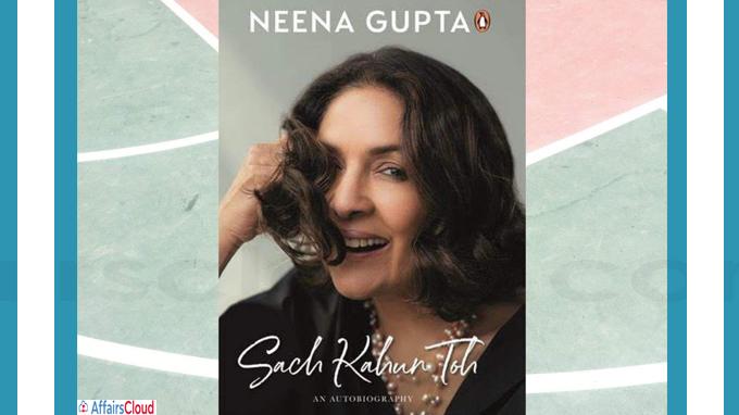 Neena Gupta's autobiography 'Sach Kahun Toh' set to release