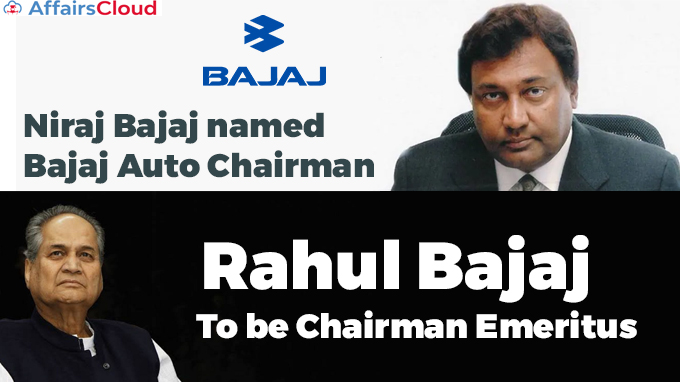 Niraj-Bajaj-named-Bajaj-Auto-Chairman