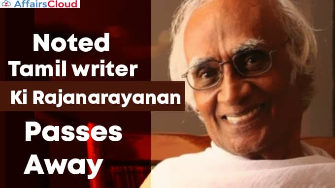 Noted-Tamil-writer-Ki-Rajanarayanan-passes-away