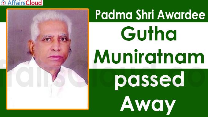 Padma Shri awardee Gutha Muniratnam passes away