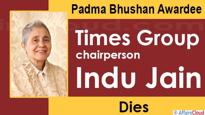 Padma bhushan Awardee Indu Jain
