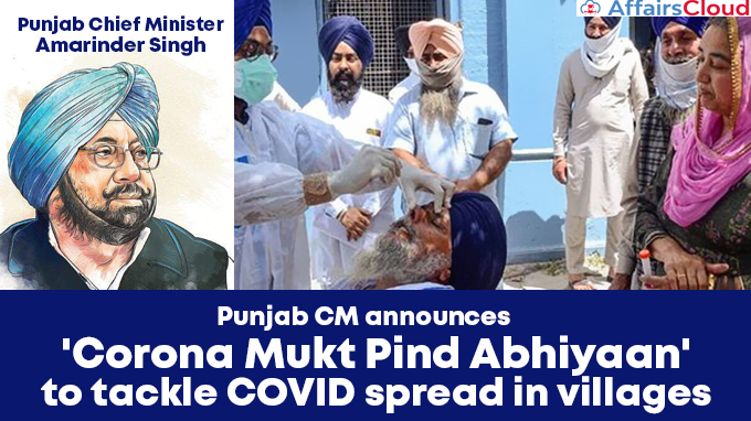 Punjab-CM-announces-'Corona-Mukt-Pind-Abhiyaan'-to-tackle-COVID-spread-in-villages
