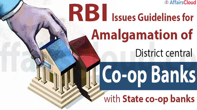 RBI issues guidelines for amalgamation of district