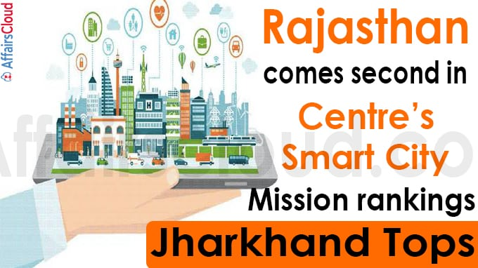 Rajasthan comes second in Centre's Smart City Mission rankings