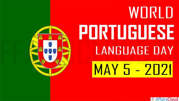 World Portuguese Language Day 2021