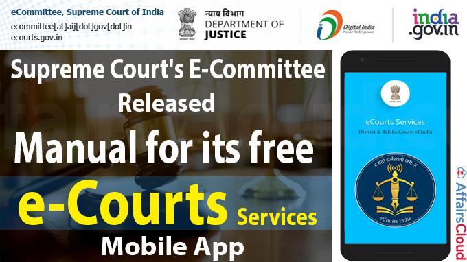 e-Courts Services Mobile App