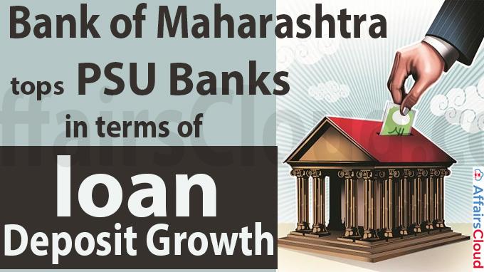 Bank of Maharashtra tops PSU banks in terms of loan