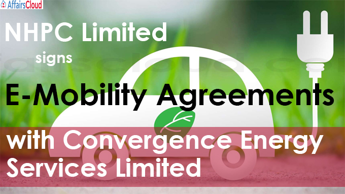 Convergence Energy Services Limited