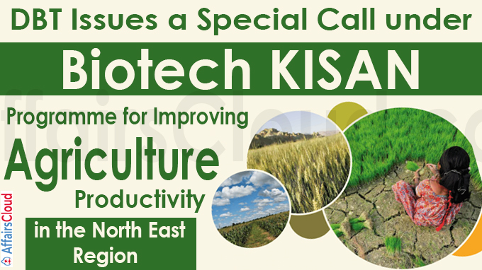 DBT Issues a Special Call under Biotech KISAN Programme