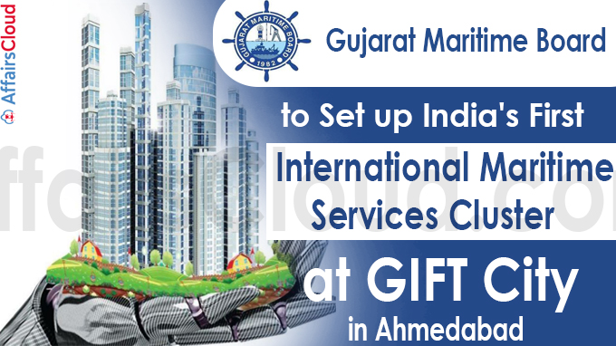 GMB to set up India's first international maritime services cluster