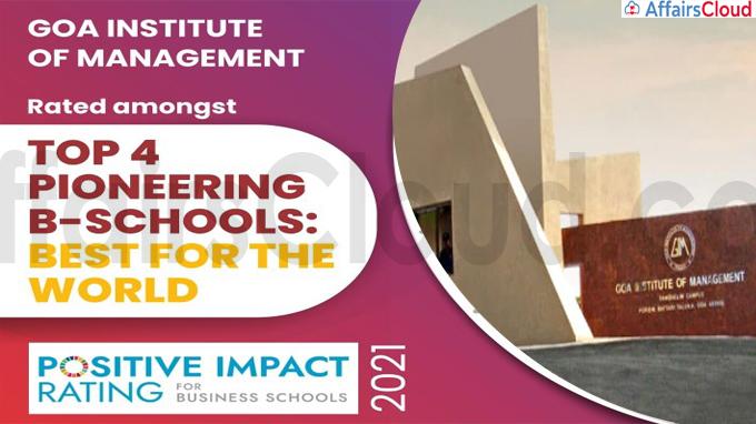 Goa Institute of Management ranked as pioneering B school
