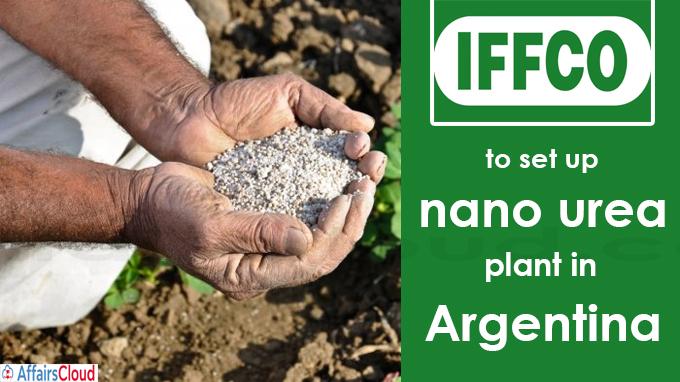 IFFCO to set up nano urea plant in