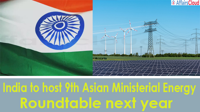 India to host 9th Asian Ministerial Energy Roundtable next year