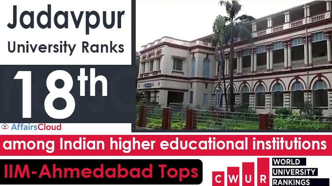 Jadavpur University ranks 18th