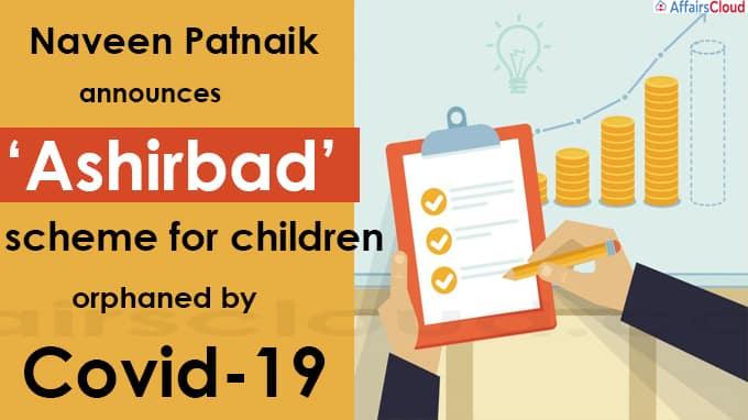 Naveen Patnaik announces 'Ashirbad' scheme for children