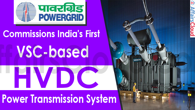 PGCIL commissions India's first VSC-based HVDC