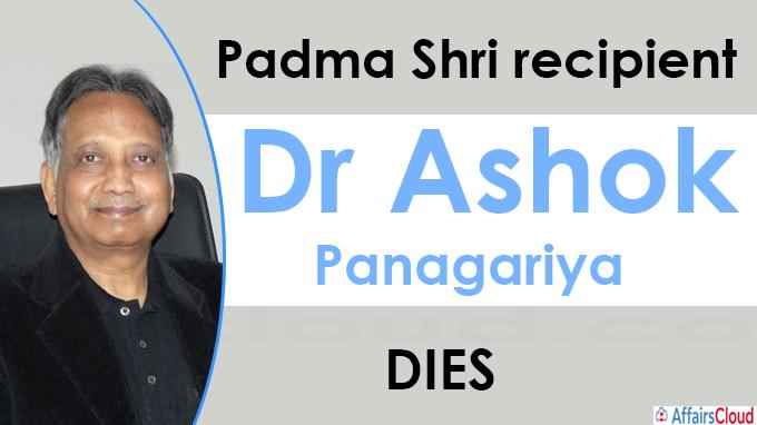Panagariya dies