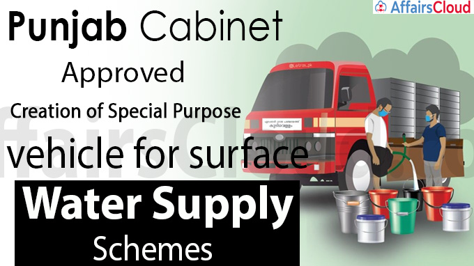 Pb cabinet approves creation of special purpose vehicle