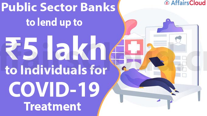 Public sector banks to lend up to ₹5 lakh