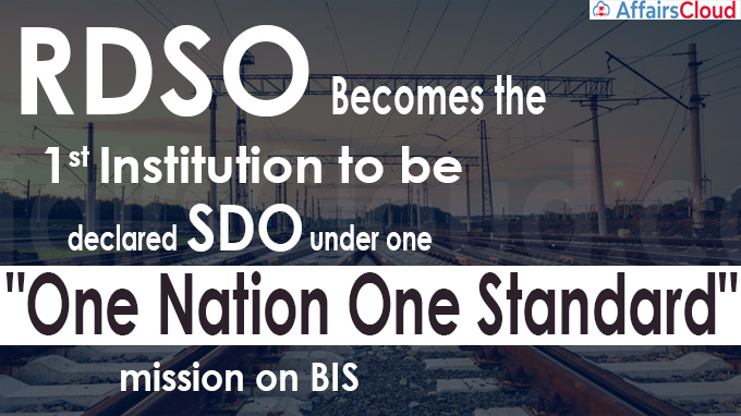 RDSO becomes the FIRST Institution to be declared SDO under one One Nation One Standard