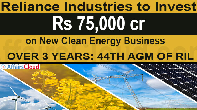 Reliance Industries to invest Rs 75,000 crore