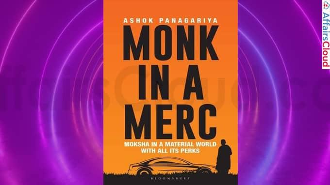 Renowned neurologist Ashok Panagariya's memoir Monk in a Merc