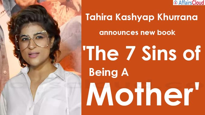 Tahira Kashyap Khurrana announces new book 'The 7 Sins of Being A Mother'