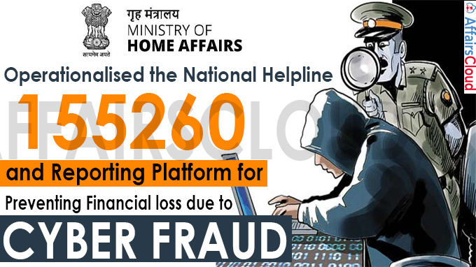 The Union Home Ministry has operationalised the national helpline 155260