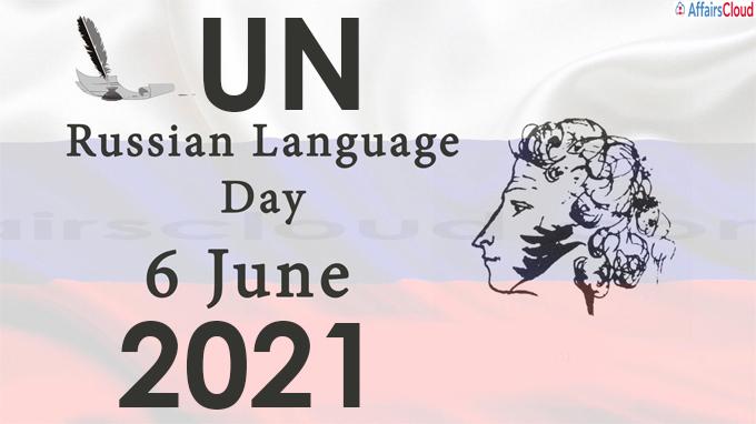 UN Russian Language