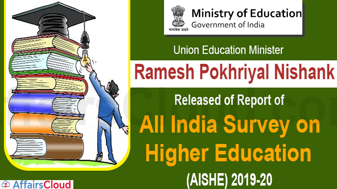 Union Education Minister announces release of Report of All India Survey on Higher Education