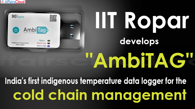 data logger for the cold chain management