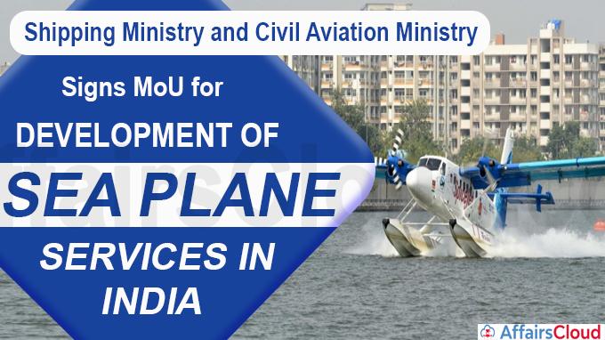 development of Sea Plane Services in India