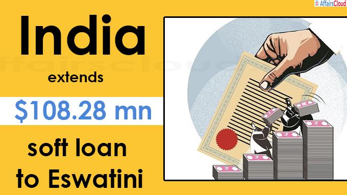 soft loan to Eswatini