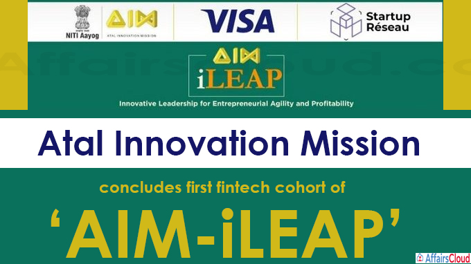 Atal Innovation Mission concludes first fintech cohort
