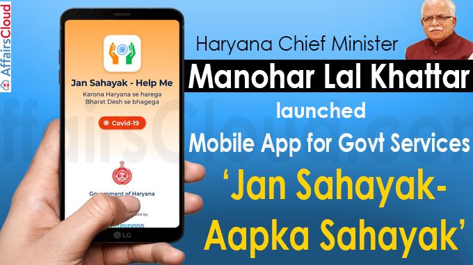 CM Manohar Lal Khattar launches mobile app for govt services