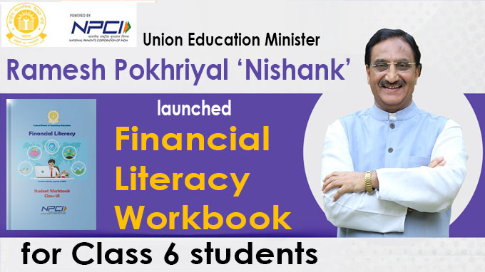 Education Minister Launches 'Financial Literacy Workbook' For Class 6 Students
