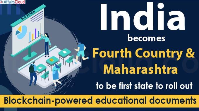 India becomes Fourth Country & Maharashtra