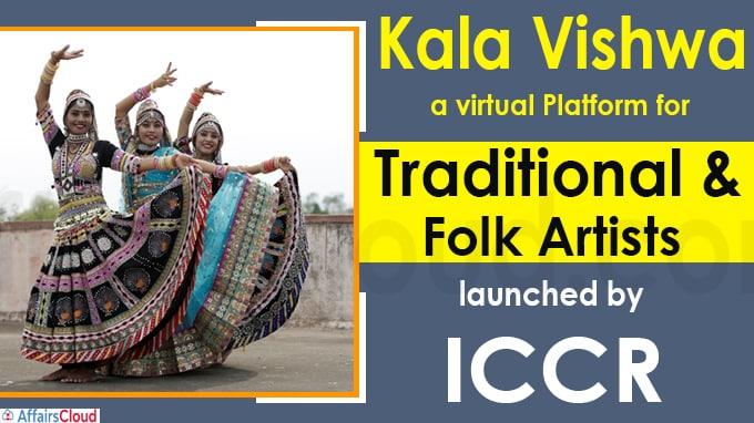 Kala Vishwa – a virtual platform