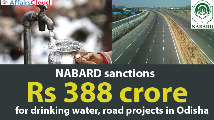 NABARD-sanctions-Rs-388-crore-for-drinking-water,-road-projects-in-Odisha