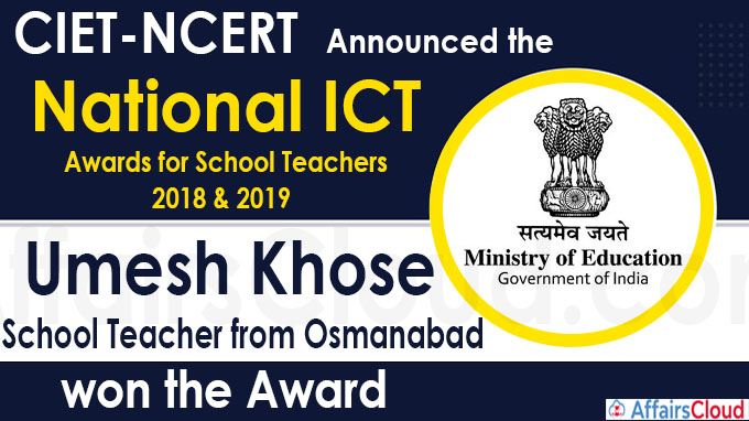 National ICT Award for 2018-2019 new