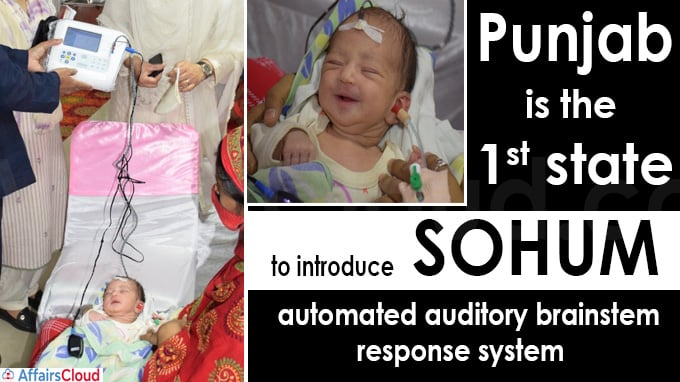 Punjab is the 1st state to introduce SOHUM