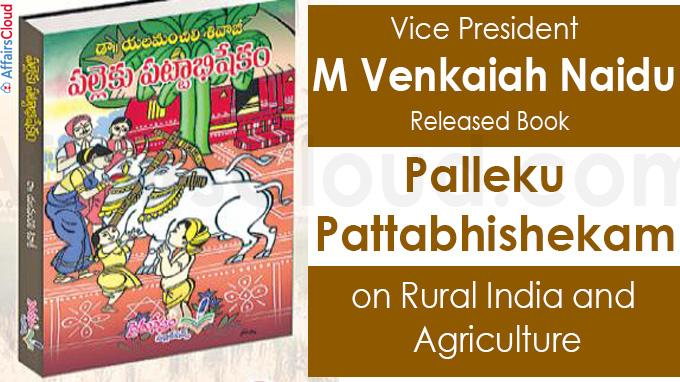 VP releases book 'Palleku Pattabhishekam'