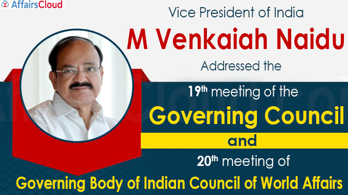 Vice President addresses the 19th meeting of the Governing Council